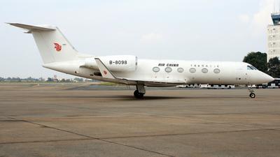 B-8098 - Gulfstream G450 - Air China