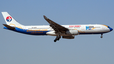 B-6125 - Airbus A330-343 - China Eastern Airlines