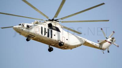 RA-06045 - Mil Mi-26T Halo - United Nations (UN)