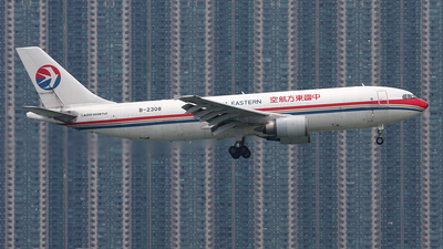 B-2308 - Airbus A300B4-605R(F) - China Eastern Airlines