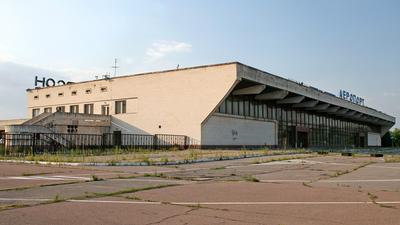 UKOH - Airport - Terminal