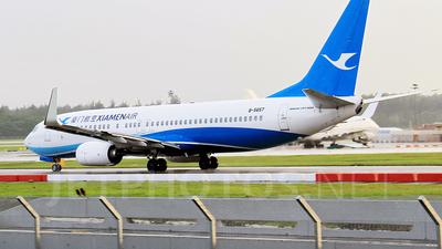B-5657 - Boeing 737-85C - Xiamen Airlines