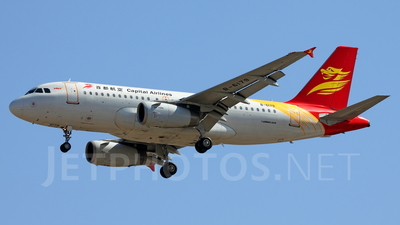 B-6179 - Airbus A319-132 - Capital Airlines