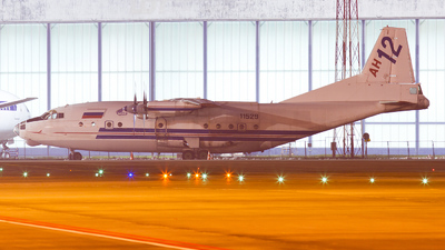 RA-11529 - Antonov An-12BP - Russian Aircraft Corporation MiG