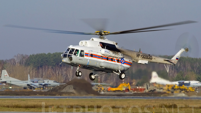 RF-32830 - Mil Mi-8MTV-1 Hip - Russia - Ministry for Emergency Situations (MChS)