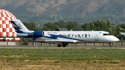 UP-CJ003 - Bombardier CRJ-200ER - Scat Air Company