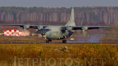 33 - Antonov An-12BK - Russia - Air Force
