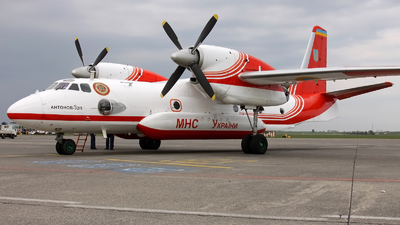 33 - Antonov An-32P - Ukraine - Ministry of Emergency Situations