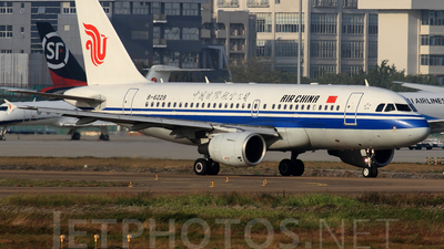 B-6228 - Airbus A319-115 - Air China