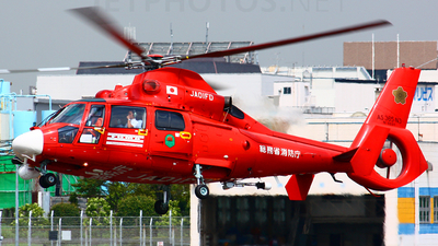 JA01FD - Aérospatiale SA 365N3 Dauphin 2 - Japan - Fire and Disaster Management Agency (Tokyo Fire Department)