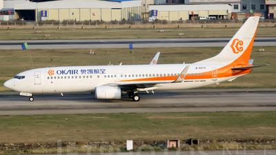 B-5573 - Boeing 737-8HO - OK Air