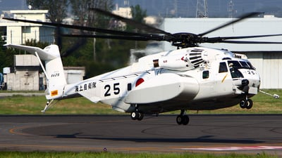 8625 - Sikorsky MH-53E Sea Dragon - Japan - Maritime Self Defence Force (JMSDF)