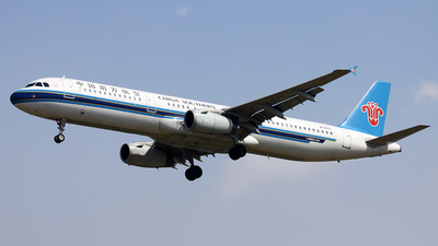 B-6317 - Airbus A321-231 - China Southern Airlines