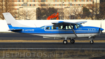 JA3719 - Cessna T207 Turbo Skywagon - Asahi Air