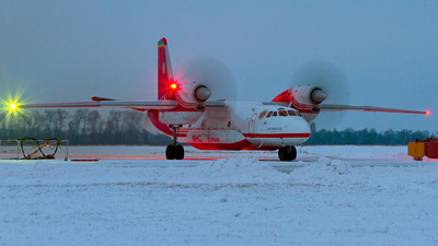 34 - Antonov An-32P - Ukraine - Ministry of Emergency Situations