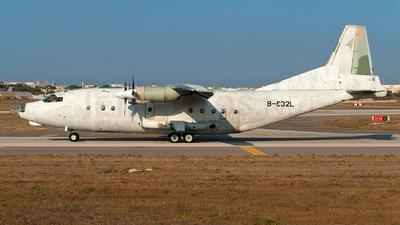 B-632L - Shaanxi Y-8F-100 - Untitled