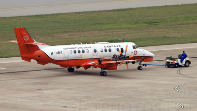 B-HRS - British Aerospace Jetstream 41MPA - Hong Kong - Government Flying Service (GFS)