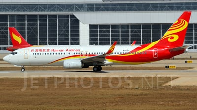 B-5711 - Boeing 737-84P - Hainan Airlines