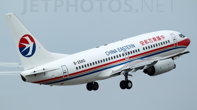 B-2680 - Boeing 737-76Q - China Eastern Airlines