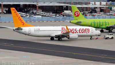 TC-APH - Boeing 737-8S3 - Pegasus Airlines