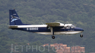 B-68802 - Britten-Norman BN-2B-20 Islander - ROC Aviation