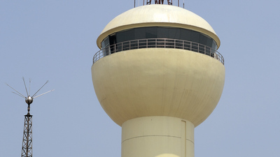 ZHYC - Airport - Control Tower