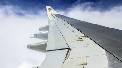 A6-EAK - Airbus A330-243 - Emirates