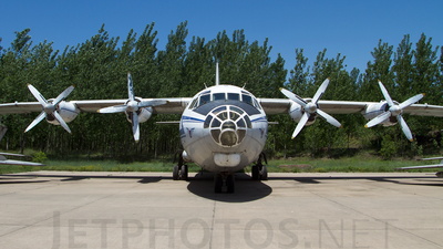 1150 - Antonov An-12 - Civil Aviation Administration of China (CAAC)
