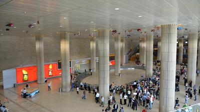 LLBG - Airport - Terminal