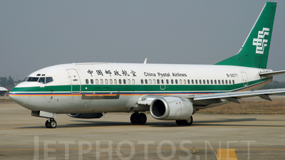B-5071 - Boeing 737-341(QC) - China Postal Airlines