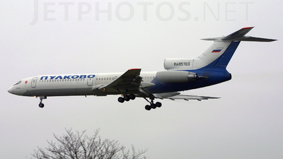 RA-85769 - Tupolev Tu-154M - Pulkovo Aviation Enterprise