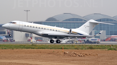 EC-KKN - Bombardier BD-700-1A10 Global Express - Executive Airlines
