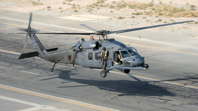 92-26462 - Sikorsky HH-60G Pave Hawk - United States - US Air Force (USAF)