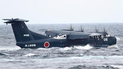 9905 - ShinMaywa US-2 - Japan - Maritime Self Defence Force (JMSDF)