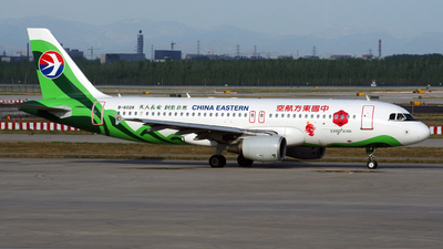 B-6028 - Airbus A320-214 - China Eastern Airlines