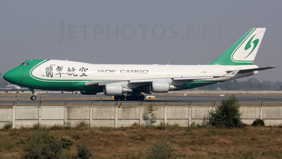 B-2423 - Boeing 747-4EVERF - Jade Cargo International
