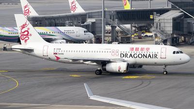 B-HSM - Airbus A320-232 - Dragonair