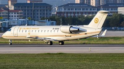B-3006 - Bombardier CRJ-200ER - Jiangsu Jet