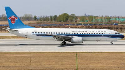A picture of B5310 - Boeing 73781B - China Southern Airlines - © china_sanmanceo