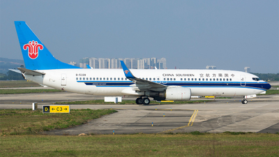 B-5339 - Boeing 737-81B - China Southern Airlines