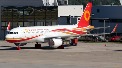 A picture of DAUBO - Airbus A320 - Airbus - © Julian Azeroth