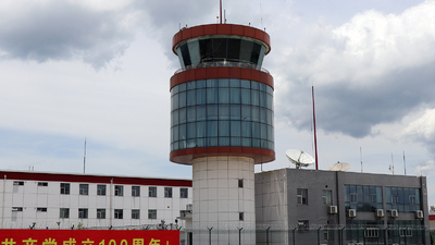ZUPS - Airport - Control Tower