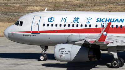 A picture of B6455 - Airbus A319133 - Sichuan Airlines - © Mason Wang