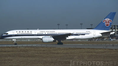 A picture of N769BE -  - [] - © Remi Dallot