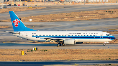 A picture of B2695 - Boeing 73781B - China Southern Airlines - © Yan Shuai