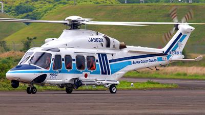 JA962A - Agusta-Westland AW-139 - Japan - Coast Guard