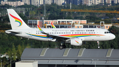 A picture of B1007 - Airbus A319115 - Tibet Airlines - © Ken Chen