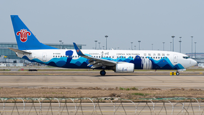A picture of B6069 - Boeing 73781B - China Southern Airlines - © Janson Button