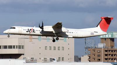 A picture of JA845C - De Havilland Canada Dash 8400 - [4101] - © Kazuchika Naya