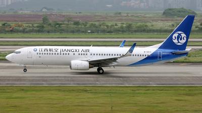 B-5511 - Boeing 737-85C - Jiangxi Airlines